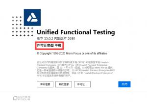 uft 15.0.2 license